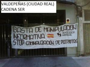 Ciudad Real - Cadena Ser