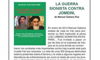 Presentación del libro &#8220;La guerra sionista contra Jomeini&#8221;<br><span style='color:#006EAF;font-size:12px;'>Sábado 28 de octubre en Barcelona</span>