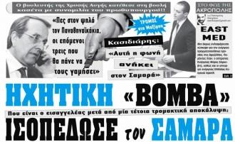 El presidente de Grecia ordenó encarcelar a tres diputados de Amanecer Dorado.<br><span style='color:#006EAF;font-size:12px;'>REPRESIÓN</span>