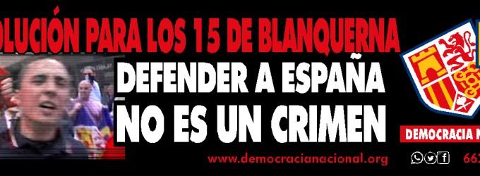 Últimas jornadas del juicio de Blanquerna<br><span style='color:#006EAF;font-size:12px;'>Solidaridad con los 15 patriotas procesados</span>