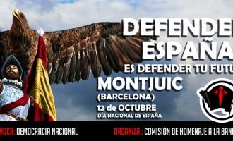 DEFENDER A ESPAÑA ES DEFENDER TU FUTURO<br><span style='color:#006EAF;font-size:12px;'>12 DE OCTUBRE TODOS A BARCELONA</span>