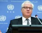 Muere el representante ruso ante la ONU que se enfrentó a USA y Reino Unido<br><span style='color:#006EAF;font-size:12px;'>Cuarto diplomático ruso fallecido en el extranjero en 3 meses</span>