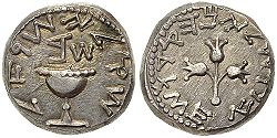 250px-Silver_shekel_-_First_Jewish_Revolt,_2nd_year