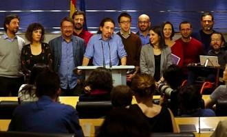 Pillados: una audio en una reunión de Podemos reconoce su financiación ilegal<br><span style='color:#006EAF;font-size:12px;'>LA CAJA B DE PODEMOS</span>