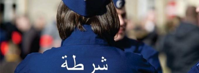 La Policía Belga incorpora el árabe en su uniforme<br><span style='color:#006EAF;font-size:12px;'>OTRO PASO HACIA EURABIA</span>