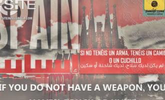 Estado Islámico pide nuevos atentados en Barcelona y el resto de España<br><span style='color:#006EAF;font-size:12px;'>ESPAÑA, EN ALERTA ROJA BAJO LA AMENAZA YIHADISTA</span>