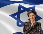 La separatista Pilar Rahola, invitada por organizaciones sionistas en Israel<br><span style='color:#006EAF;font-size:12px;'>LA ALIANZA ENTRE SEPARATISMO CATALÁN Y ESTADO DE ISRAEL, SALE A LA LUZ</span>