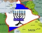Plan Yinon: Sionismo y Oriente Medio<br><span style='color:#006EAF;font-size:12px;'>BLOG MI MUNDO IMPERFECTO</span>