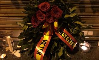 Primer aniversario del asesinato de Víctor Laínez<br><span style='color:#006EAF;font-size:12px;'>HOMENAJE EN ZARAGOZA</span>
