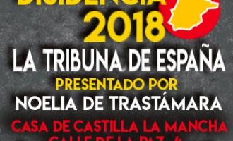 Entrega Premios Disidencia 2018 de la Tribuna de España<br><span style='color:#006EAF;font-size:12px;'>SÁBADO 23 DE FEBRERO DE 2019</span>