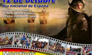 ¡Acude a celebrar el 12 de octubre en Barcelona!<br><span style='color:#006EAF;font-size:12px;'>DÍA NACIONAL DE ESPAÑA</span>