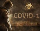 AUDIO: Las consecuencias ocultas del CORONAVIRUS<br><span style='color:#006EAF;font-size:12px;'>RADIO AQUÍ LA VOZ DE EUROPA</span>