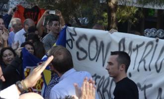 """Juicio oral contra los """"ultraderechistas"""" que asaltaron la librería Blanquerna<br><span style='color:#006EAF;font-size:12px;'>REPRESIÓN</span>"""