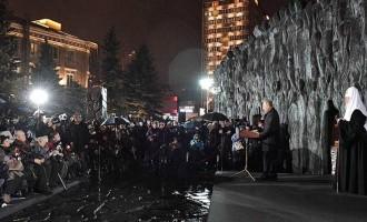 Putin denuncia la represión política en la URSS<br><span style='color:#006EAF;font-size:12px;'>100 AÑOS DE LA REVOLUCIÓN ANTI RUSA</span>